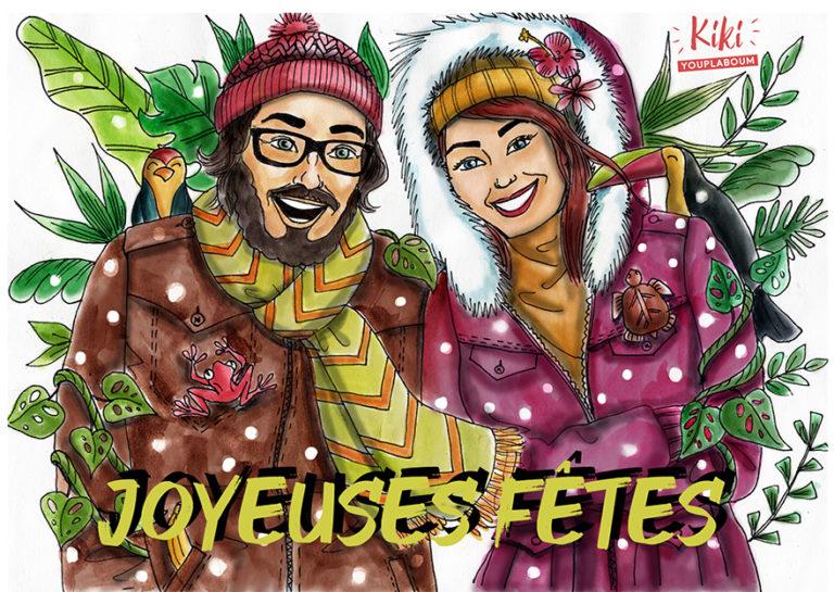 illustration joyeuses fêtes